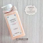 ANMYNA Charm Shower Gel (520ml) Get A FREE Shower Ball