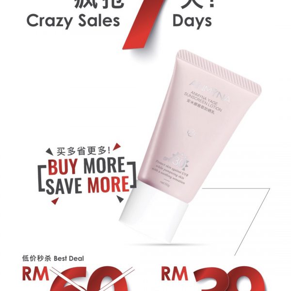 anmyna 7 days flash sales sunscreen