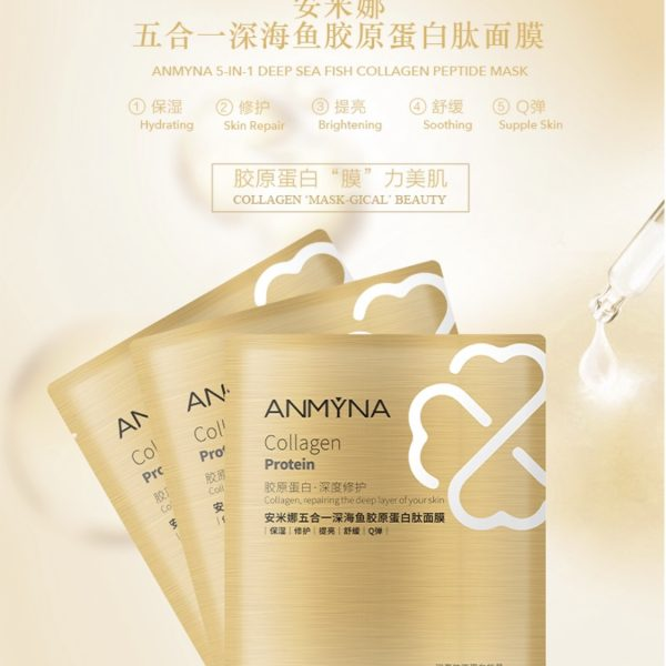 anmyna collagen peptide mask