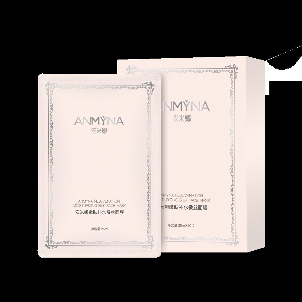 anmyna rejuvenation moisturizing silk face mask
