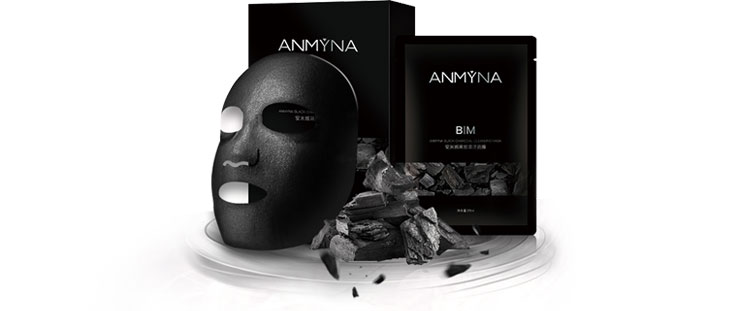 Anmyna Black Charcoal Cleansing Mask