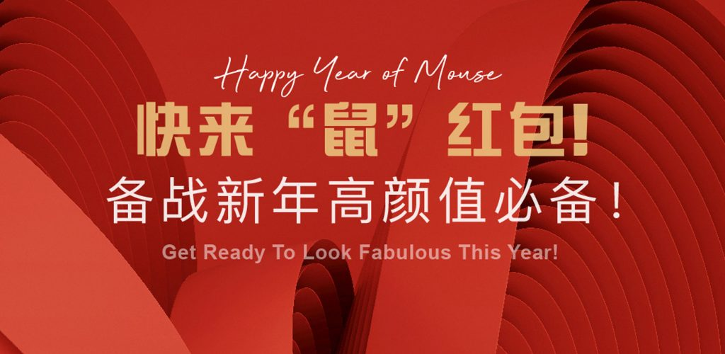 Anmyna, Chinese New Year Package, Anmyna Lucky Ang Pao, Fabulous New Year, Anmyna Gift Set