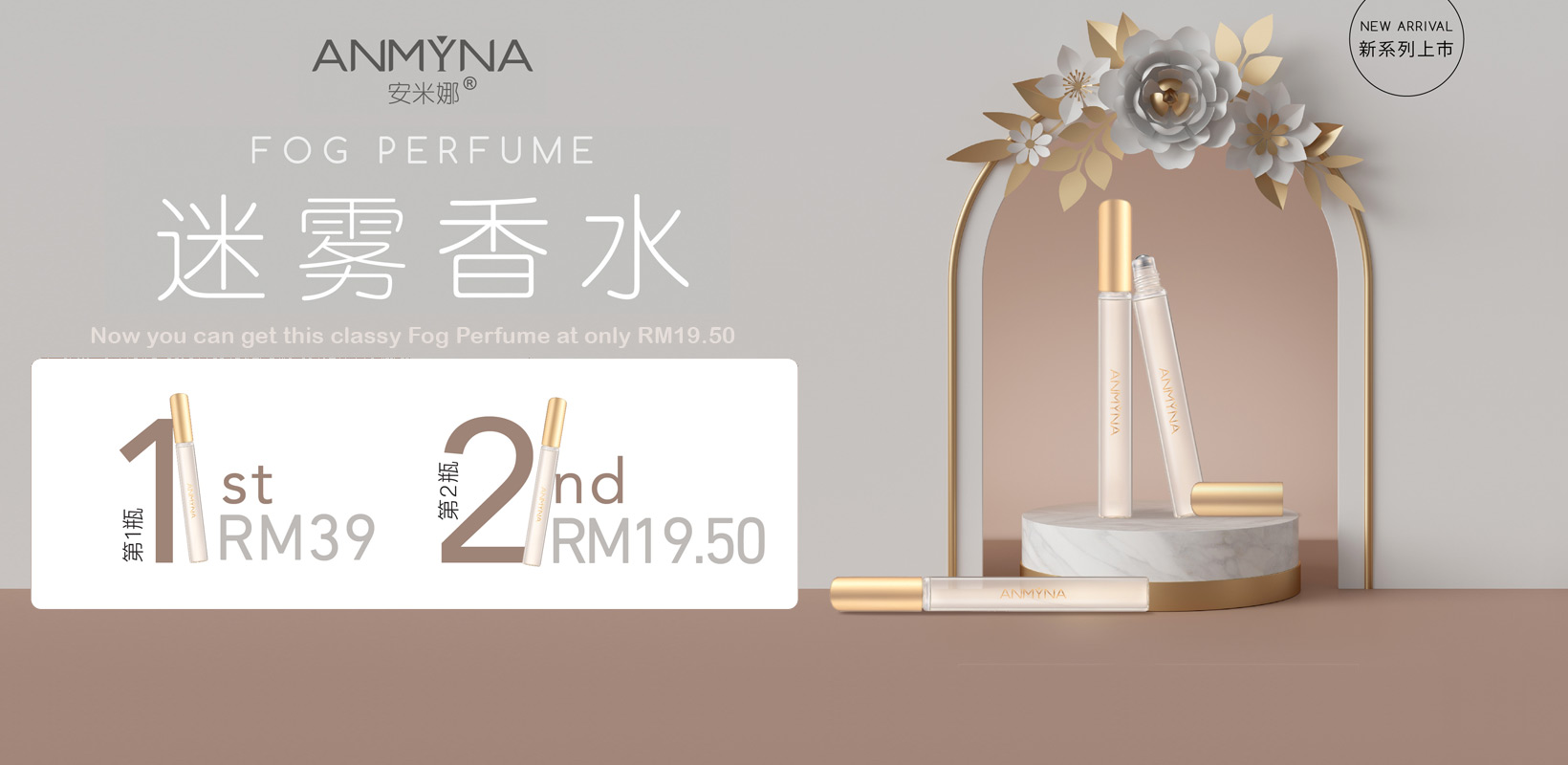 Fog Perfume New Arrival Promotion!