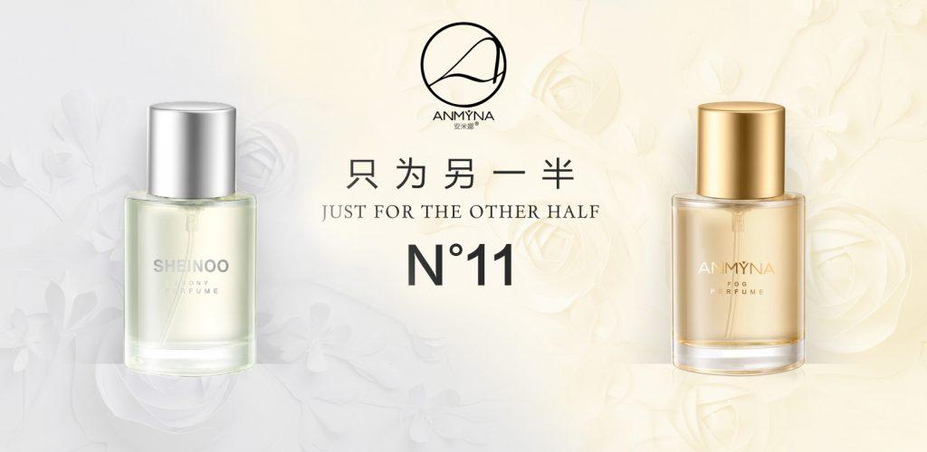 Anmyna Fog Perfume x Sheinoo Ebony Perfume